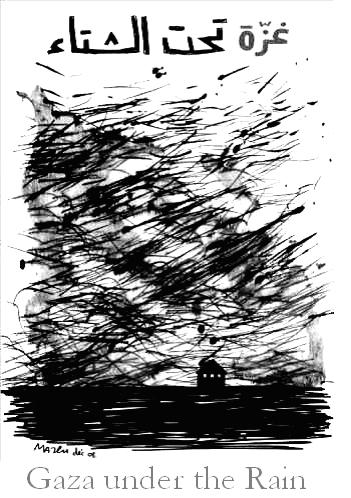 gaza-under-the-rain