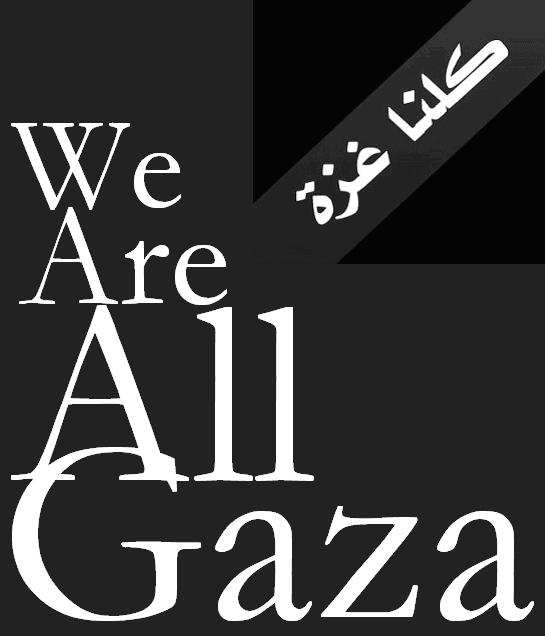 gaza22