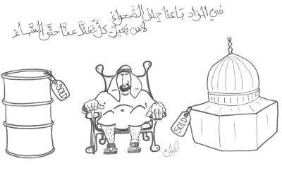 arab-leader1