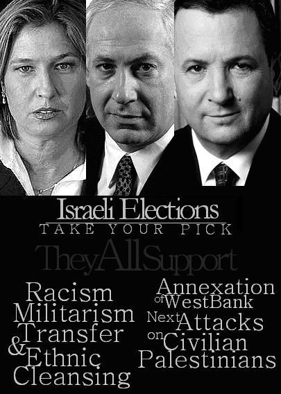 israelielections