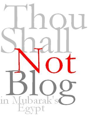 thoushallnotblog